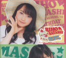Morning Musume '15 Sayashi Riho & Sato Masaki Birthday Event