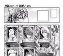 Extra: Betsubara 5
