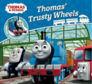Thomas'TrustyWheels.png