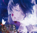Diabolik Lovers MORE,BLOOD Vol.3 Ruki Mukami