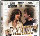 Seria X (DVD)