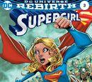 Supergirl Vol 7 3