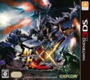 Box Art-MHXX 3DS.jpg