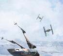 スターキラー基地の戦い