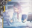 Diligent Studying, Tamaki