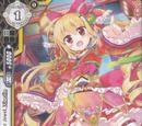 Dragon Princess Emperor Jewel, Xiaolin