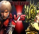 Dante VS Dio