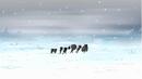 S8E20.002 Park Crew Walking Through the Snow.png