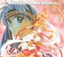 Kamikaze Kaito Jeanne/Covers
