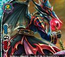 Retainer of the Demonic Dragon, Einst