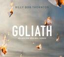 Голиаф (2016)