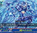 Water Demon, Kynoeides