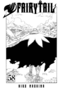 Cover of Volume 58.png