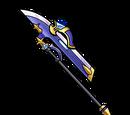 Azure Knight's Lance (Gear)