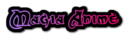 Magia Anime Wiki - logo.png