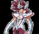 Pegasus Kouga