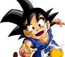 Son Goku (Dragon Ball GT)
