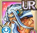 Hetei, Sacred Warlord (Gear)