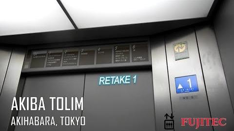 Fujitec elevator models