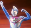 Ultraman Dyna (character)/Gallery