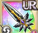 Lucifer, Obsidian Edge (Gear)