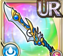 Azure Dragon Blade (Gear)
