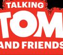 Говорящий Том и друзья вики