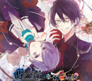Diabolik Lovers VERSUS SONG Requiem (2) Bloody Night Vol.4 Reiji VS Kanato/Traducere