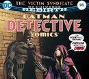 Detective Comics Vol 1 945