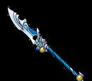 Azure Lance (Gear)