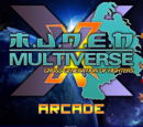 M.U.G.E.N Multiverse (motif)