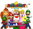 Mario Party Title Screen