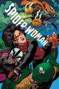 Spider-Woman Vol 6 16 Textless.jpg