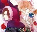 Diabolik Lovers VERSUS SONG Requiem (2) Bloody Night Vol.6 Shu VS Laito/Traducere