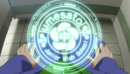 Umesato Junior High Net.png