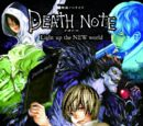 Death Note: Light Up the NEW World Film Novelization