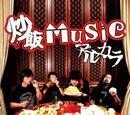 Chǎofàn MUSIC