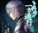 Toaru Kagaku no Accelerator Manga Volume 06
