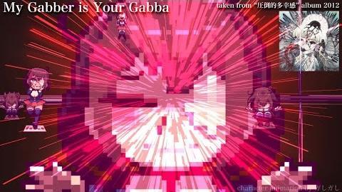 022 DJ TECHNORCH My Gabber is Your Gabba (Radio Edit)