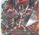 Battle Deity Robo, GIZAI Emperor