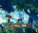 Digimonkaisers Stützpunkt