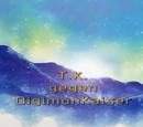 T.K. gegen Digimonkaiser