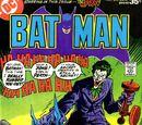 Batman Vol 1 294