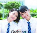 Greeting ~Nomura Minami・Taguchi Natsumi~