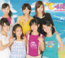 ℃-ute DVD Magazine Vol.2