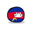 Cambodiaball