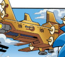 Wing Fortress (Archie)