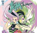 Jem and The Holograms, Issue 16
