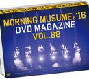 2016 DVD Magazines
