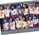 Morning Musume '16 DVD Magazine Vol.84